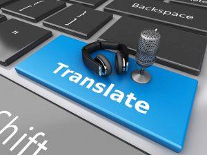תרגום ותמלול מאנגלית